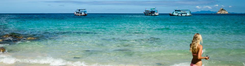 Koh Tao's Best Beaches