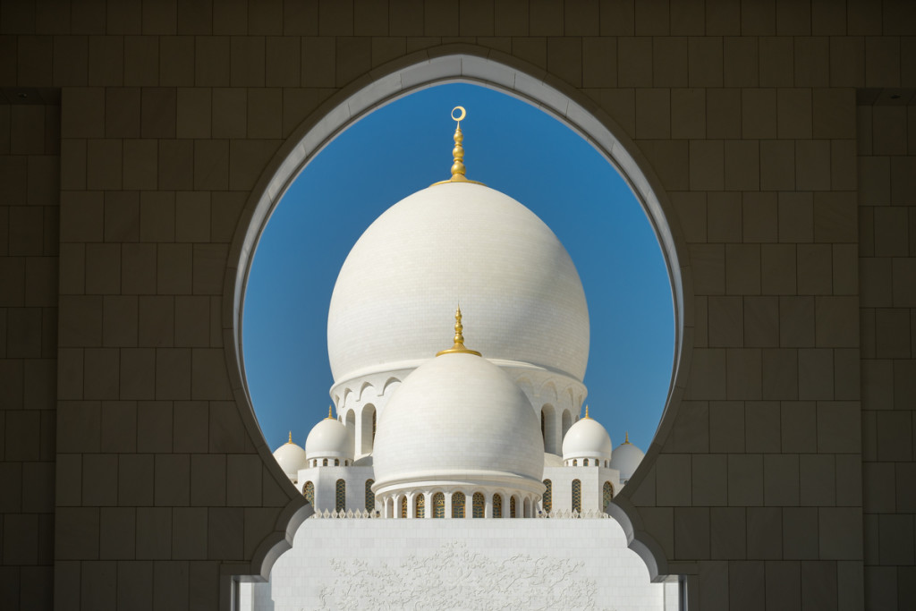 Grand Mosque United Arab Emirates
